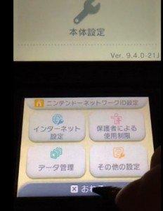 20150205153808
