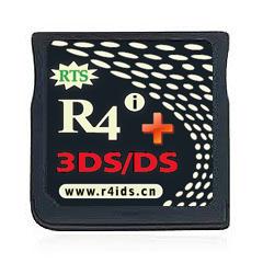 r4igold3dsplus